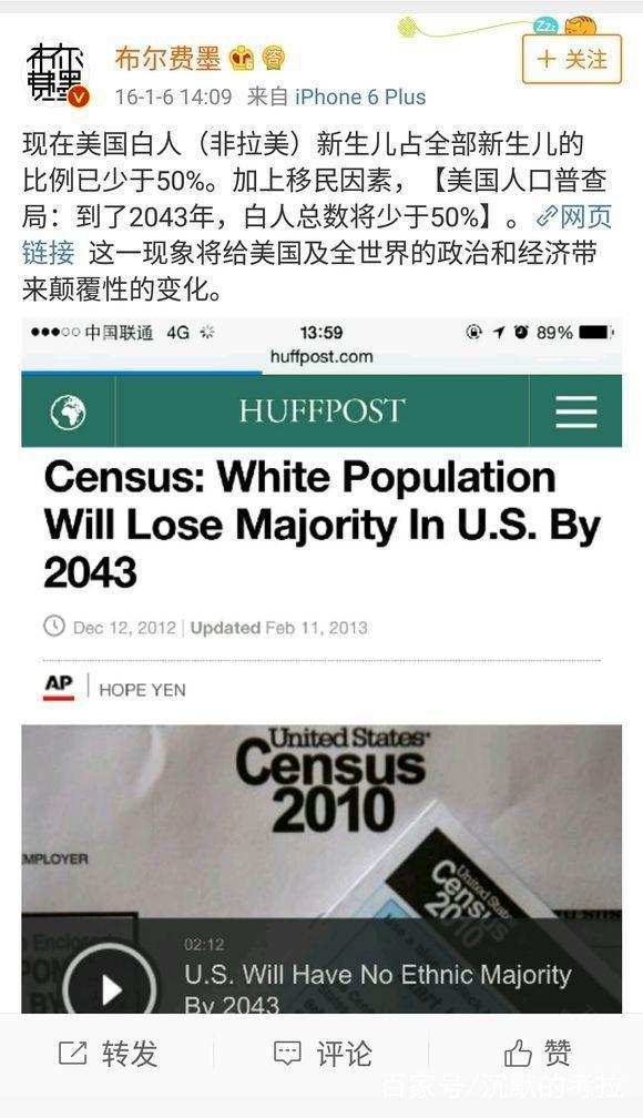 美国正在被有色人种占领?白人新生儿比例已经