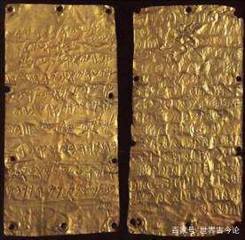 为什么罗马第一部成文法典称十二铜表法?