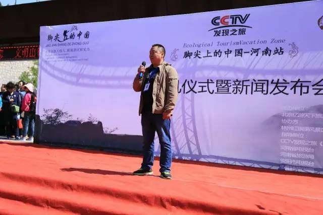 央视旅游专题纪录片《脚尖上的中国》 昨日在