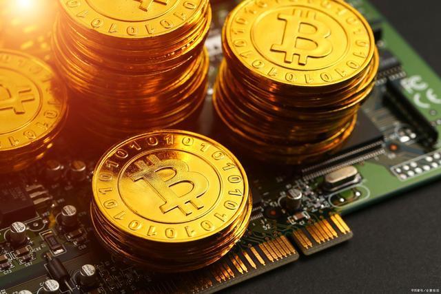 币圈小66:比特币突破18000 为何机构和公司仍在大量把持比特币