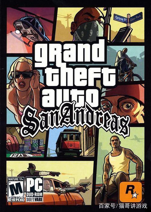 GTA圣安地列斯诡异的地区有哪些?速看几个圣安地列斯未解之谜!