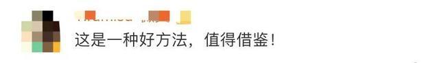 新闻资讯-免费yoqq周杰伦演唱会上民警现身!yoqq资源(6)