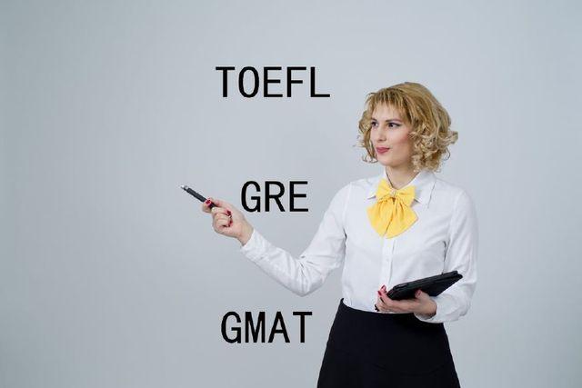 3分钟区别托福、GRE、GMAT的不同