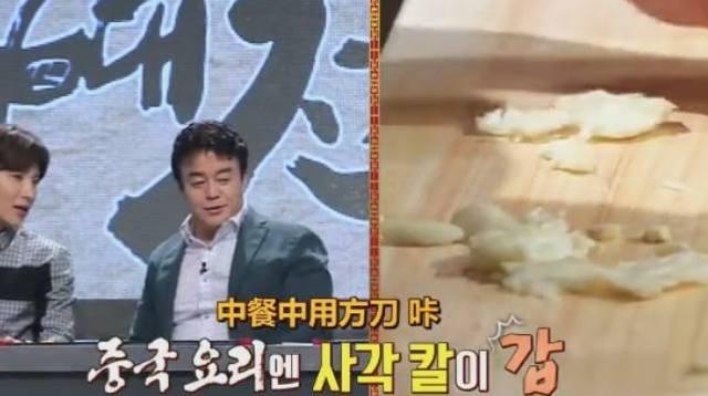 韩国美食节目,中国厨师一个刀背拍蒜让他们觉