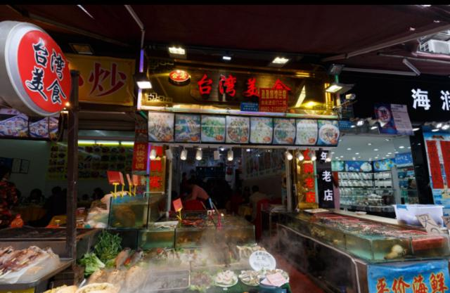 台湾小吃街,吃货们必去的地方