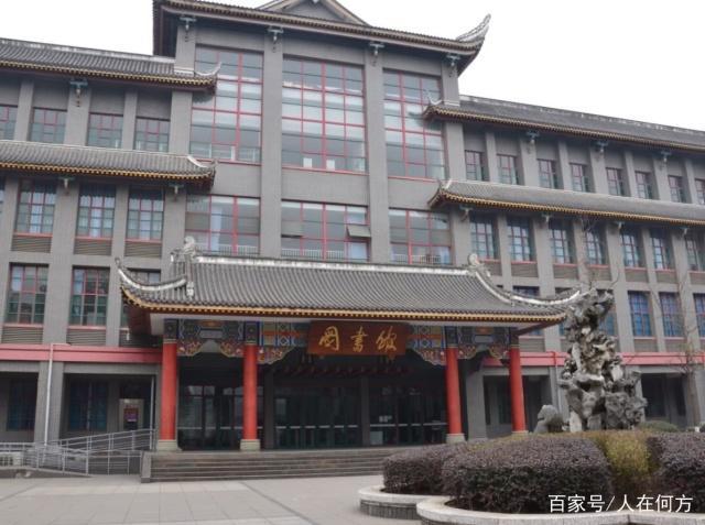 四川最有趣大学,学校面积占地3千亩,却有个校