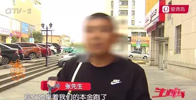 ICC骗局小心了-中国传真