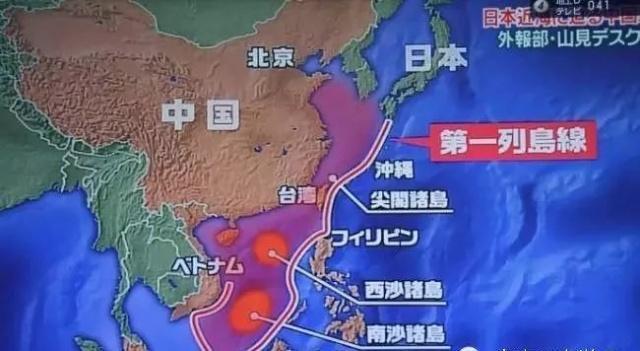 把东亚地图倒过来看一下你就明白 日本为什么