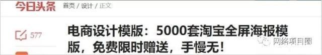 """搭建自媒体矩阵,实现""""流量+收益""""双赢-中国传真"""