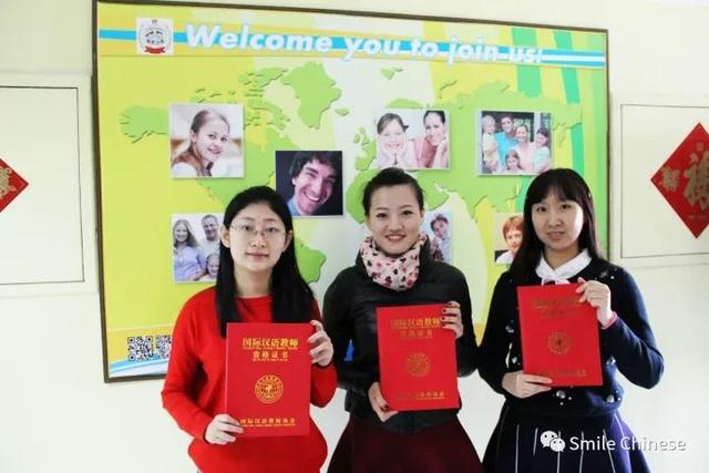 2017年 ICLTA《国际汉语教师资格证》下半年