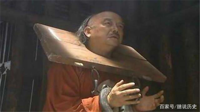 他是和珅的儿子,为替父报仇,对嘉庆使用阴招
