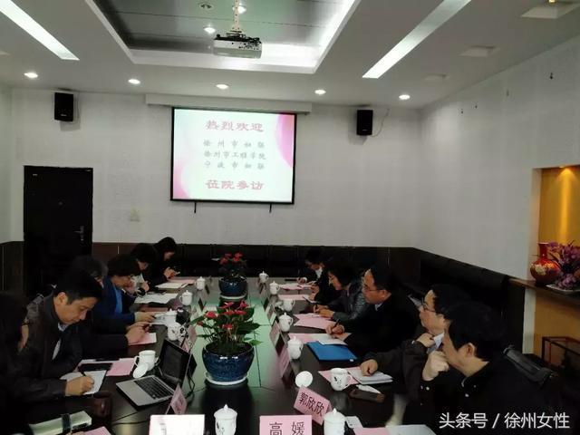 徐州市妇联赴宁波学习考察女子学院建设经验