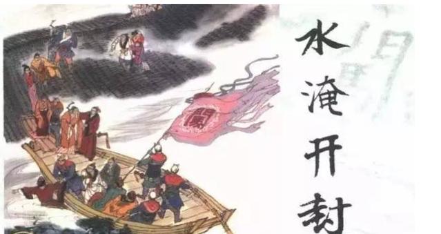 它是中国七大古都中最苦的一个