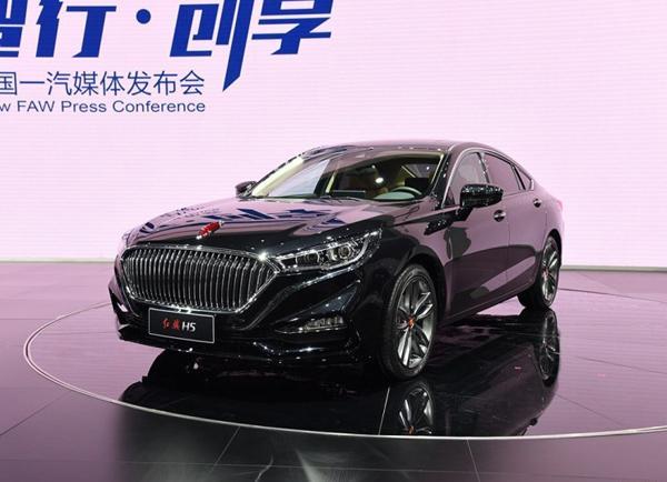 預售16-20萬元 紅旗H5將於北京車展上市