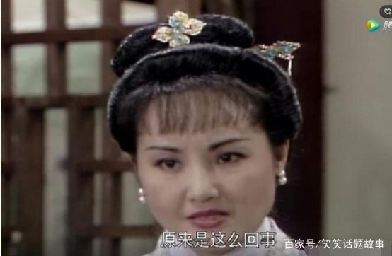 新白娘子传奇:许娇容知道白娘子身份时,你还记得她的反应吗?