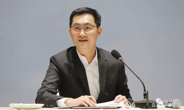马化腾发起的科学探索奖首次颁出,50名中国大陆学者每人获300万 - 第15张  | 鹿鸣天涯