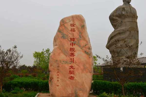 日本人的祖先是中国人吗?日本媒体曾公布真相