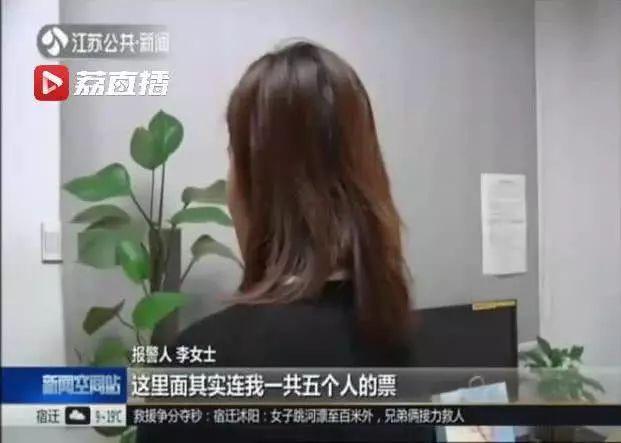 新闻资讯-免费yoqq周杰伦演唱会上民警现身!yoqq资源(10)