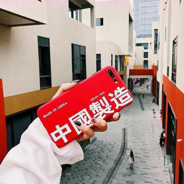 苹果公司主动找到京东方,中国制造打破韩国柔