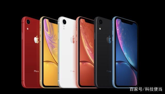 售价创新高,无缘5G网络的iPhone XS\/XR,还值