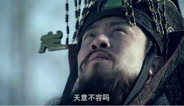 张良在博浪沙刺杀秦始皇后,为什么竟能逃过追