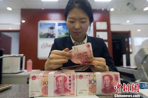 中國將堅持「本幣優先」 擴大人民幣跨境使用